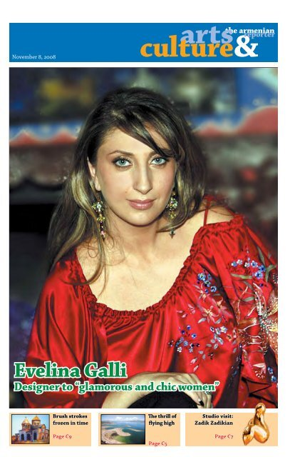 Evelina Galli - Armenian Reporter