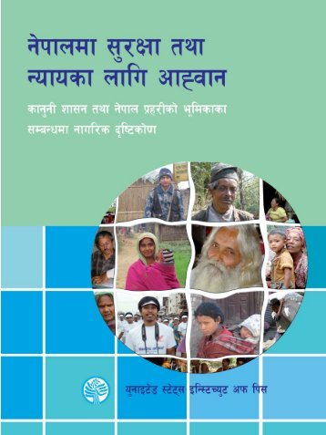 Nepal Security and Justice Baseline Survey Report - Nepali