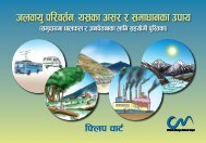 Download - Climate Change Network Nepal