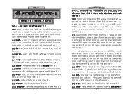 Bhagvati Sutra Part-2 (Hindi) - agammanishi.org