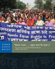 Download the full report in Bengali - Human Rights Watch