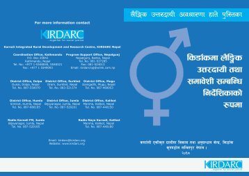 KIRDARC Nepal - Gender Sensitivity and Inclusion guide book