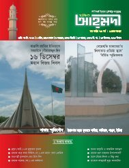 The Fortnightly Ahmadi - Issue: 15th December 2010 - Ahmadiyya ...