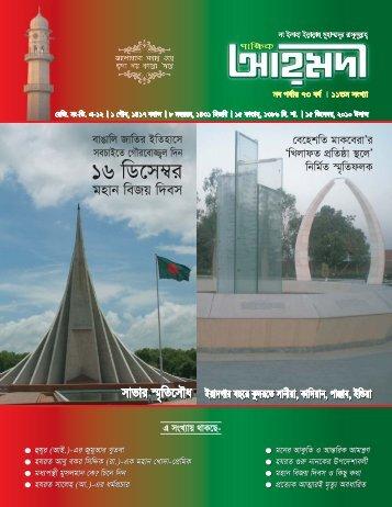 The Fortnightly Ahmadi - Issue: 15th December 2010 - Ahmadiyya ...
