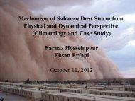 Saharan Desert Dust.