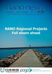 2.1.11.NANO_News_3.pdf - POGO