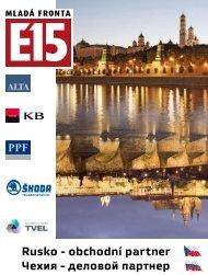 Rusko - obchodní partner Чехия - деловой партнер - alvel