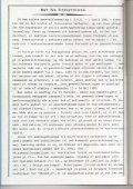 Objektiv nummer 23 1982 - Dansk Fotohistorisk Selskab - Page 3