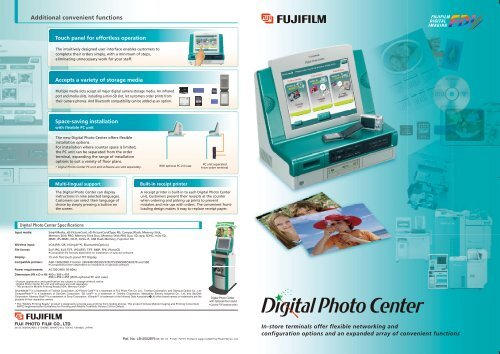 Digital Photo Center - Fujifilm