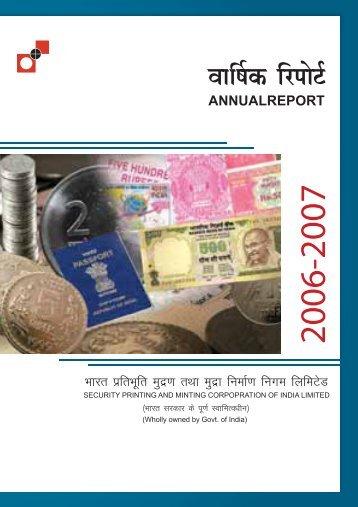 View Document - The India Government Mint , Kolkata
