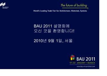 Presentation 프리젠테이션 (bau)