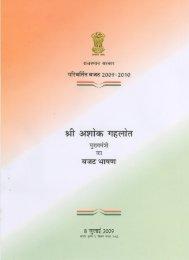 k - Rajasthan Legislative Assembly