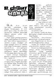 pg 1-16.indd - gnanam