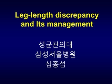 Leg-length discrepancy