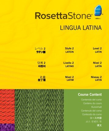 LINGUA LATINA LINGUA LATINA - Rosetta Stone