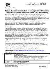 Global Business Association Forum Opens Next Tuesday