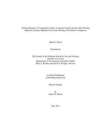 Lusager du service public dissertation picture 4