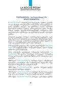 LA ROCHE-POSAY legendidan wamosuli sinamdvile. . . - PSP.GE - Page 3