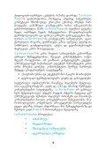 LA ROCHE-POSAY legendidan wamosuli sinamdvile. . . - PSP.GE - Page 4