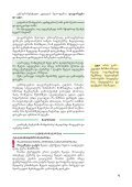saxelmZRvanelos gamoyenebis instruqcia - Ganatleba - Page 4