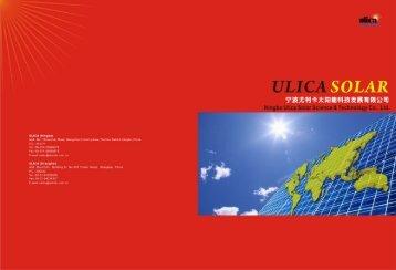 Ulica Solar Catalog.pdf - eco-Kinetics