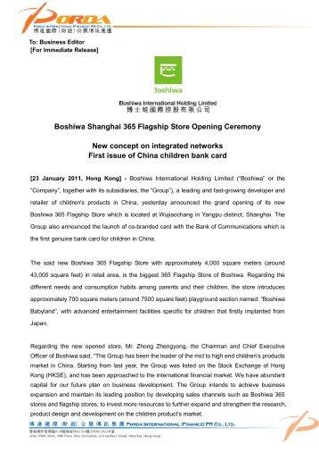 boshiwa shanghai 365 flagship store opening ceremony new