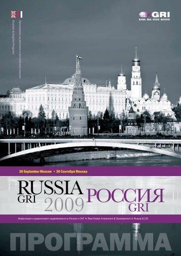 RUSSIA 2009 gRI - Global Real Estate Institute