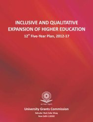 inclusive and qualitative expansion of higher education - UGC