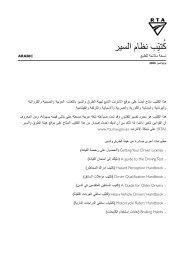 ruh_200807_arabic