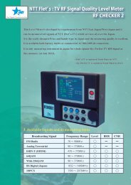 NTT Flet s : TV RF Signal Quality Level Meter RF CHECKER 2