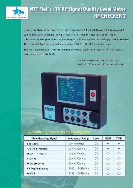 NTT Flet s : TV RF Signal Quality Level Meter RF CHECKER 2
