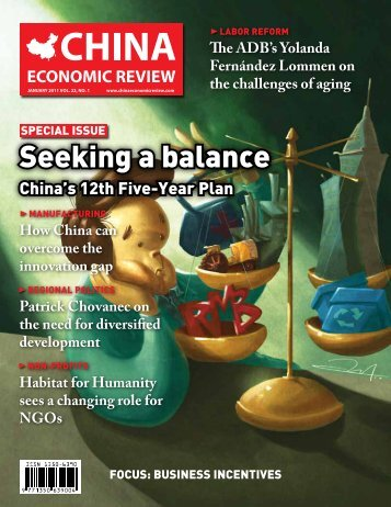 Q - China Economic Review
