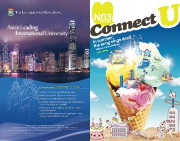 In summer, the song sings itself. - als.hku.hk - The University of ...