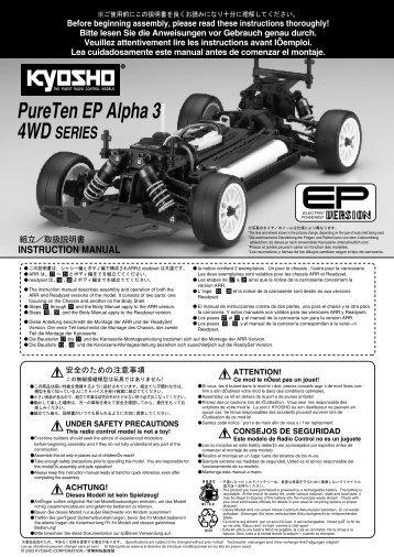 PureTen EP Alpha 3 4WD SERIES - Kyosho