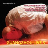 GUANGZHOU LIVE 3 - Dorothea Seror
