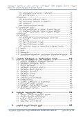 ",,abaSa-senakis"" 720mm diametris 29km-iani monakveTis ... - Page 4"