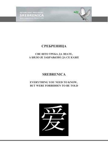 Srebrenica-sve-%C5%A1to-je-trebalo-da-znate-a-bilo-je-zabranjeno-da-se-ka%C5%BEe