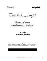 Download Tafseer of Juzz Amma E-Book - Hoor al-Ayn