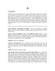 Ayat al-Kursi Allah! There is no god but He, the ... - Teachislam.com