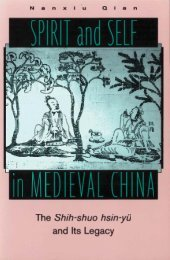 5p.Qian,Part 1,Spirit and Self - ScholarSpace