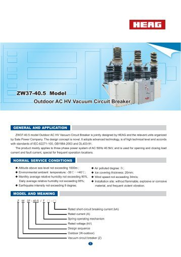 ZW37-40.5 Model Outdoor AC HV Vacuum Circuit Breaker ZW37 ...