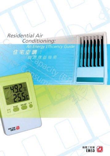 Residential HVAC Design Summary - Nebraska
