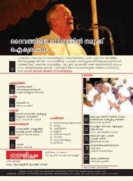 2012 APRIL.pdf - IslamOnSite