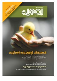 Pudava 2010 May - Shabab Weekly
