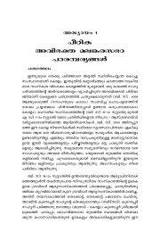 S 2.pdf - Malankara Orthodox TV