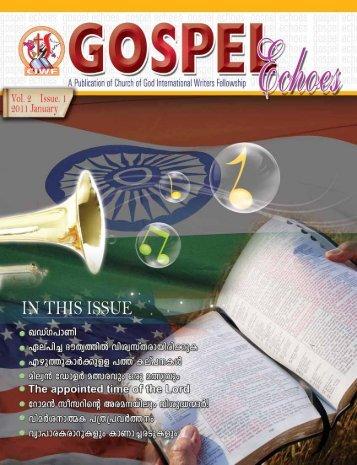 n∂pw - Kerala Church of God Cyber Community