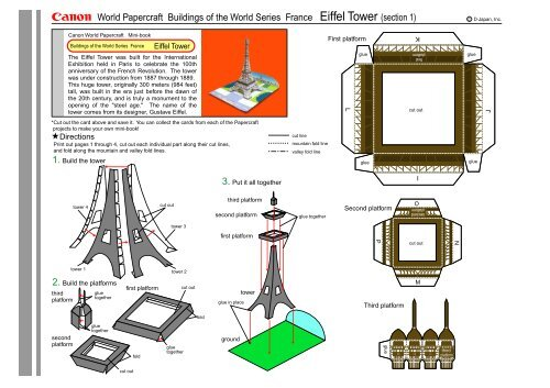 world papercraft buildings of the world series france eiffel tower