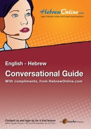 English - Hebrew Conversational Guide With ... - Wisdom In Torah