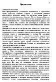 Languages - Seite 4