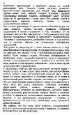 Languages - Seite 5